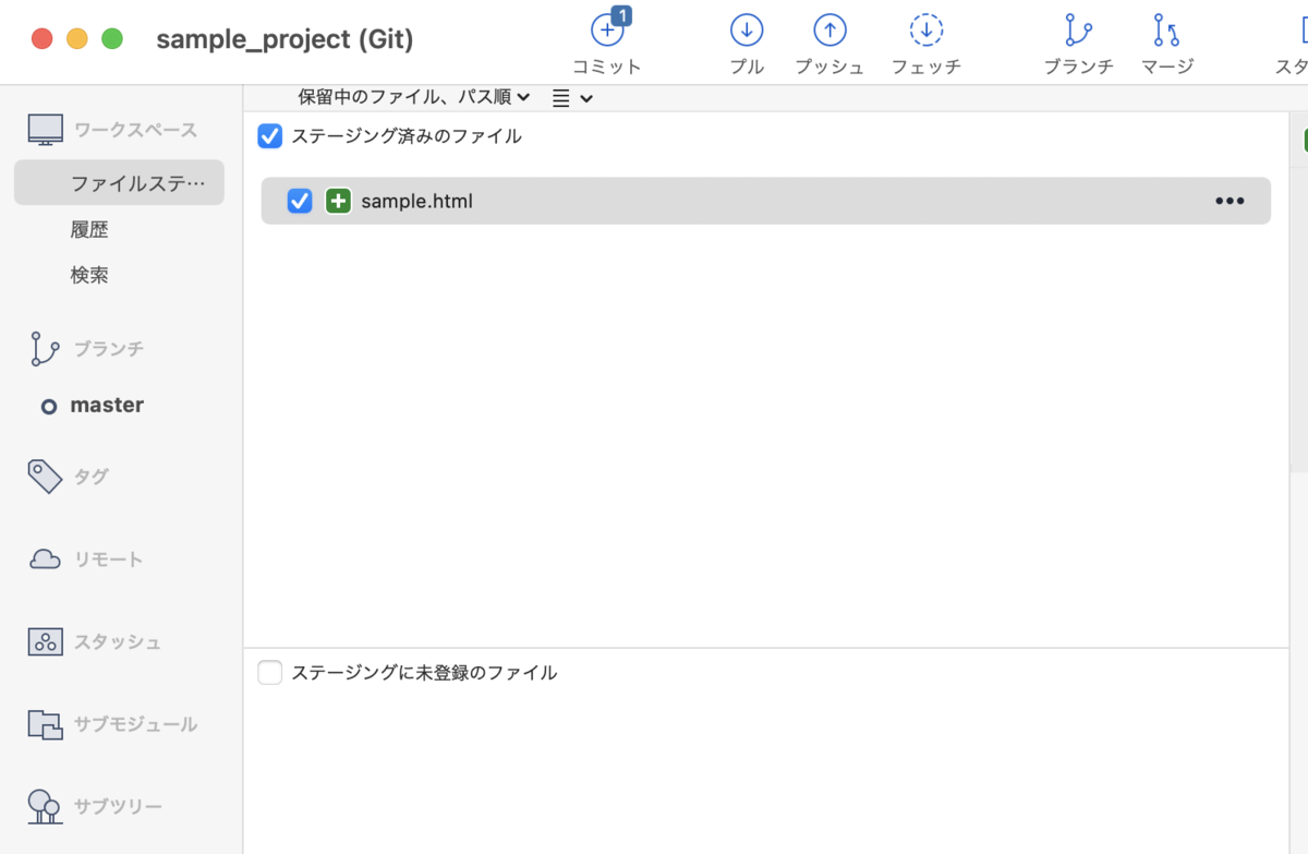f:id:nakahashi_h:20210705162627p:plain