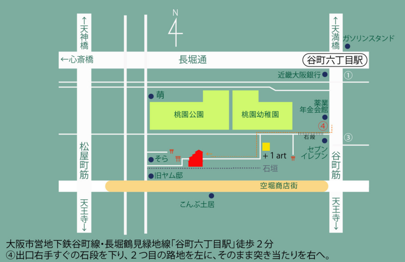 f:id:nakahiramasako:20170307171511j:image
