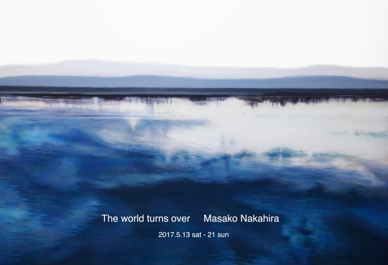 f:id:nakahiramasako:20170409145322j:image