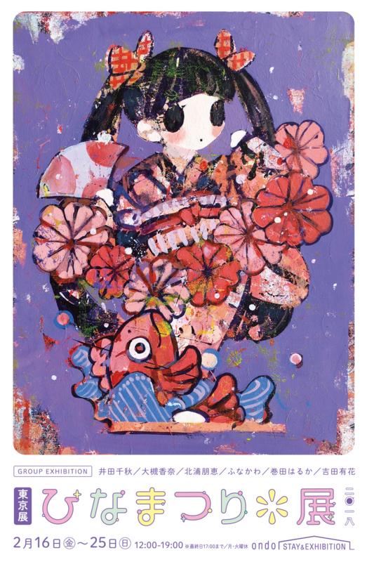 f:id:nakahiramasako:20180202145657j:image