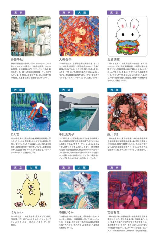 f:id:nakahiramasako:20180202145821j:image