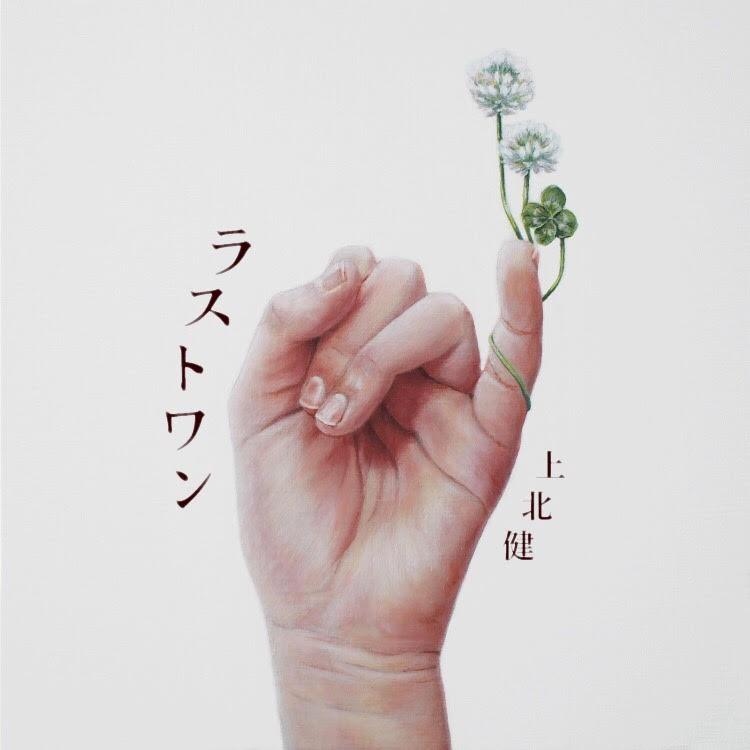f:id:nakahiramasako:20180520212951j:image