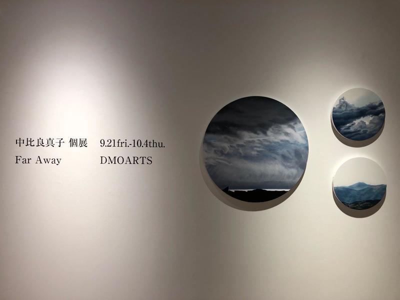 f:id:nakahiramasako:20180930214636j:image