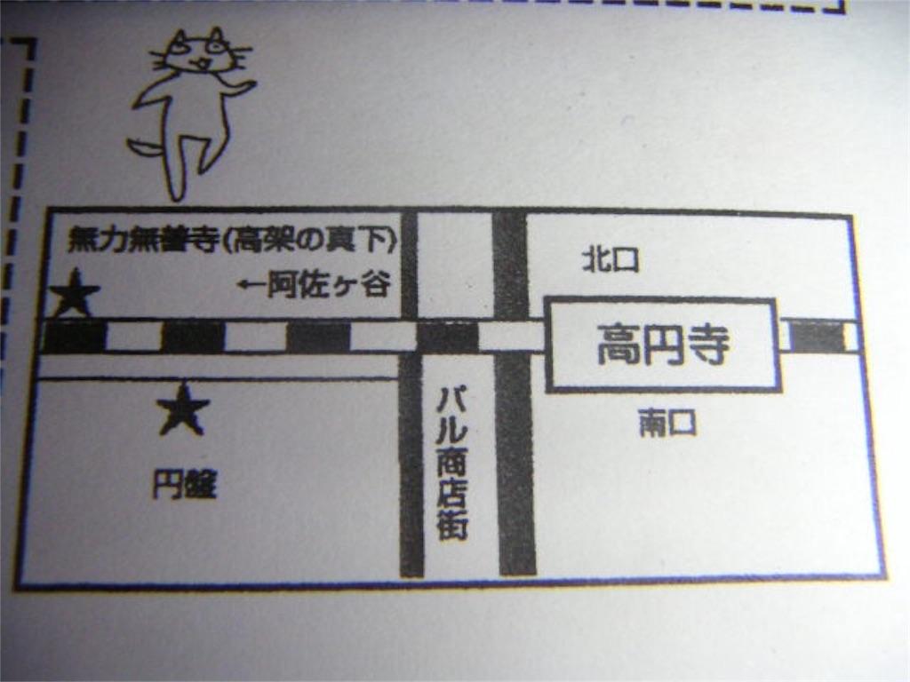 f:id:nakahiro28:20160824222300j:image