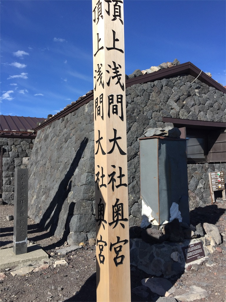 f:id:nakahiro28:20160910101013j:image