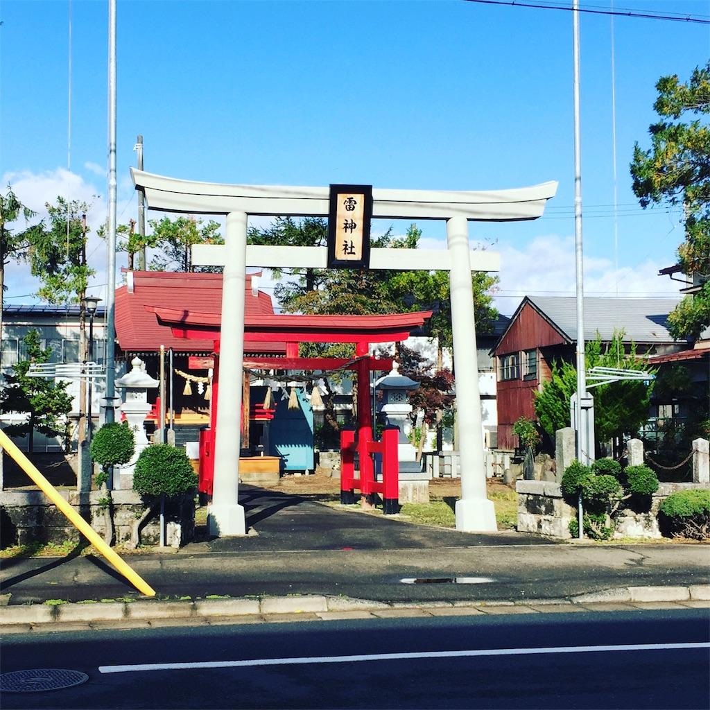 f:id:nakahiro28:20161027104148j:image