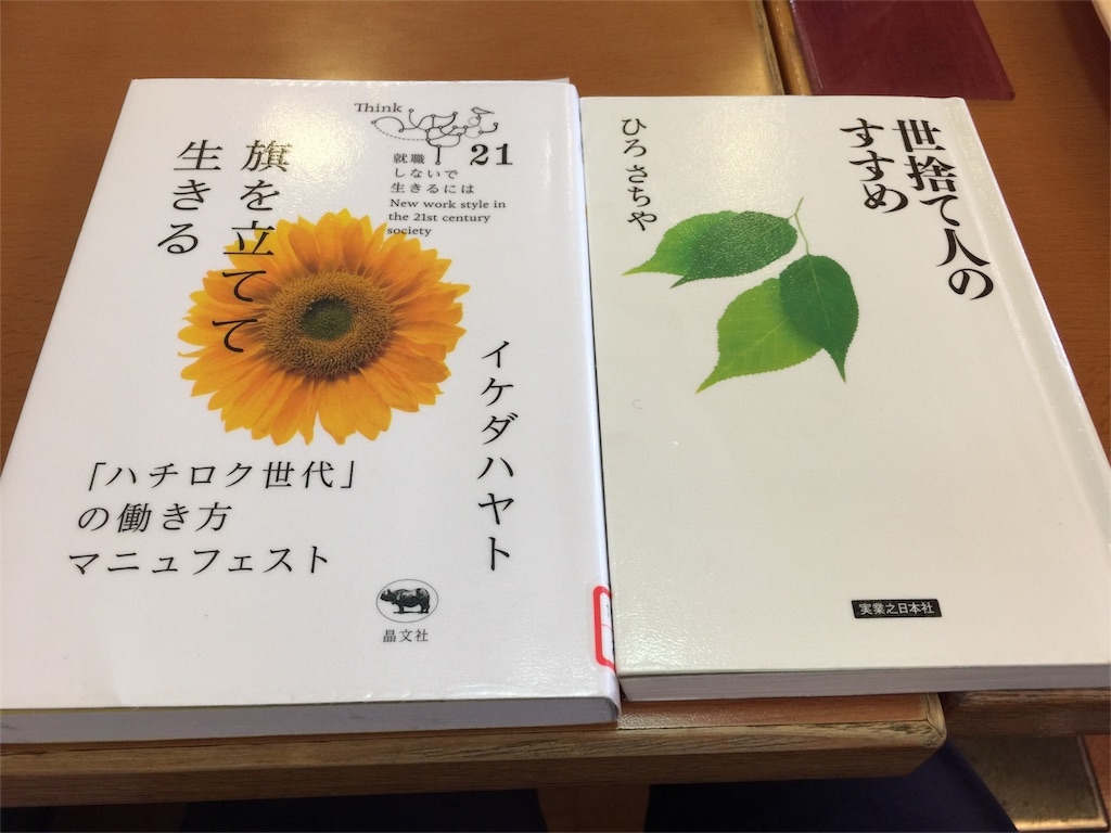 f:id:nakahiro28:20161126192258j:image