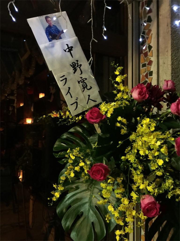 f:id:nakahiro28:20161211193745j:image