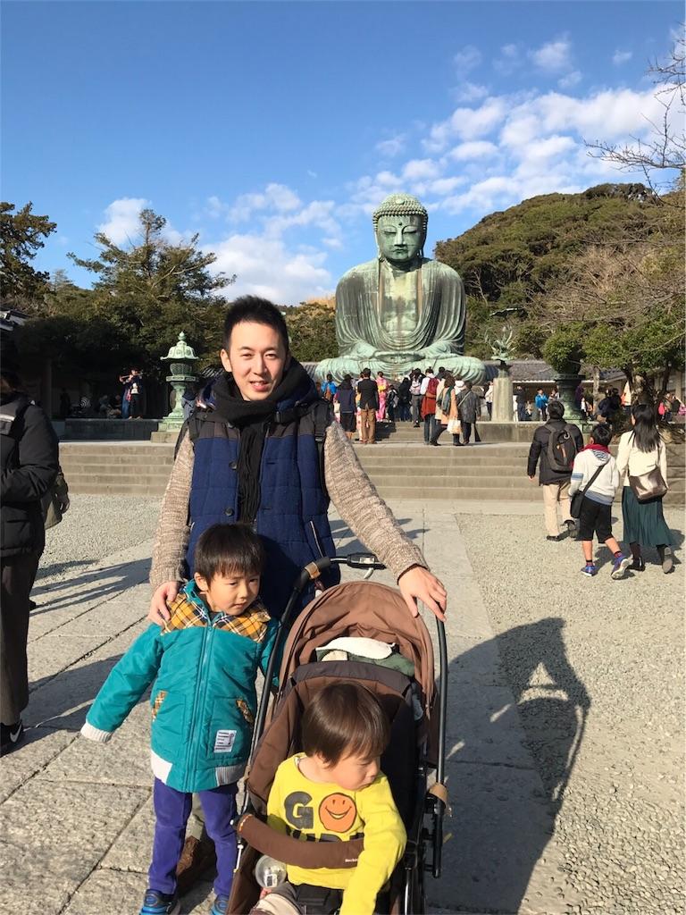 f:id:nakahiro28:20161212200035j:image