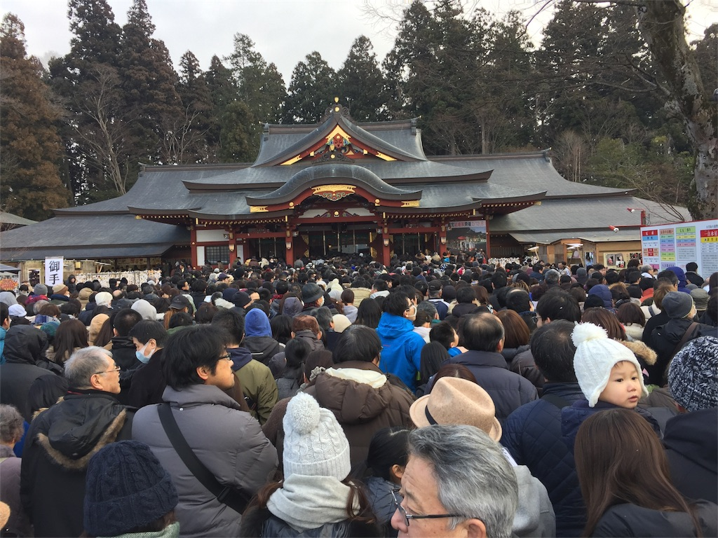 f:id:nakahiro28:20170101160356j:image