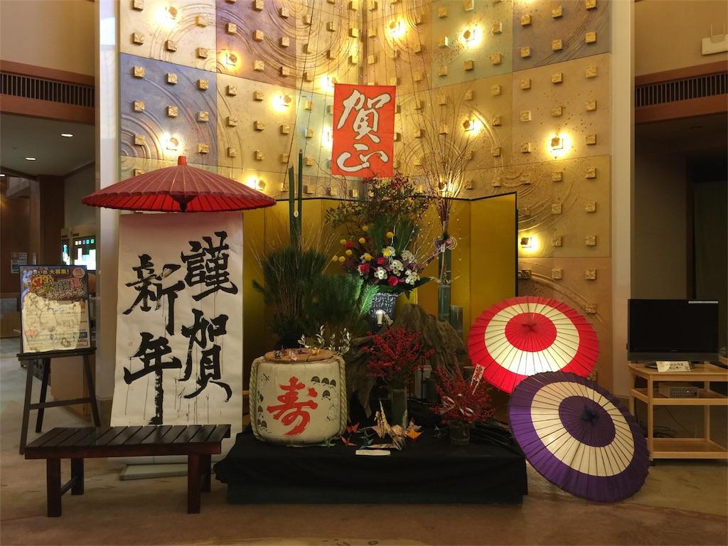 f:id:nakahiro28:20170103210024j:image