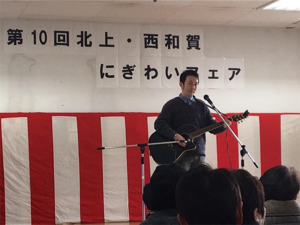 f:id:nakahiro28:20170218161512j:image