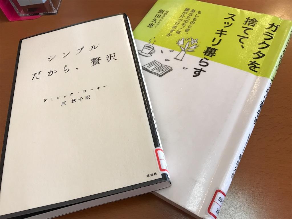 f:id:nakahiro28:20170225090325j:image