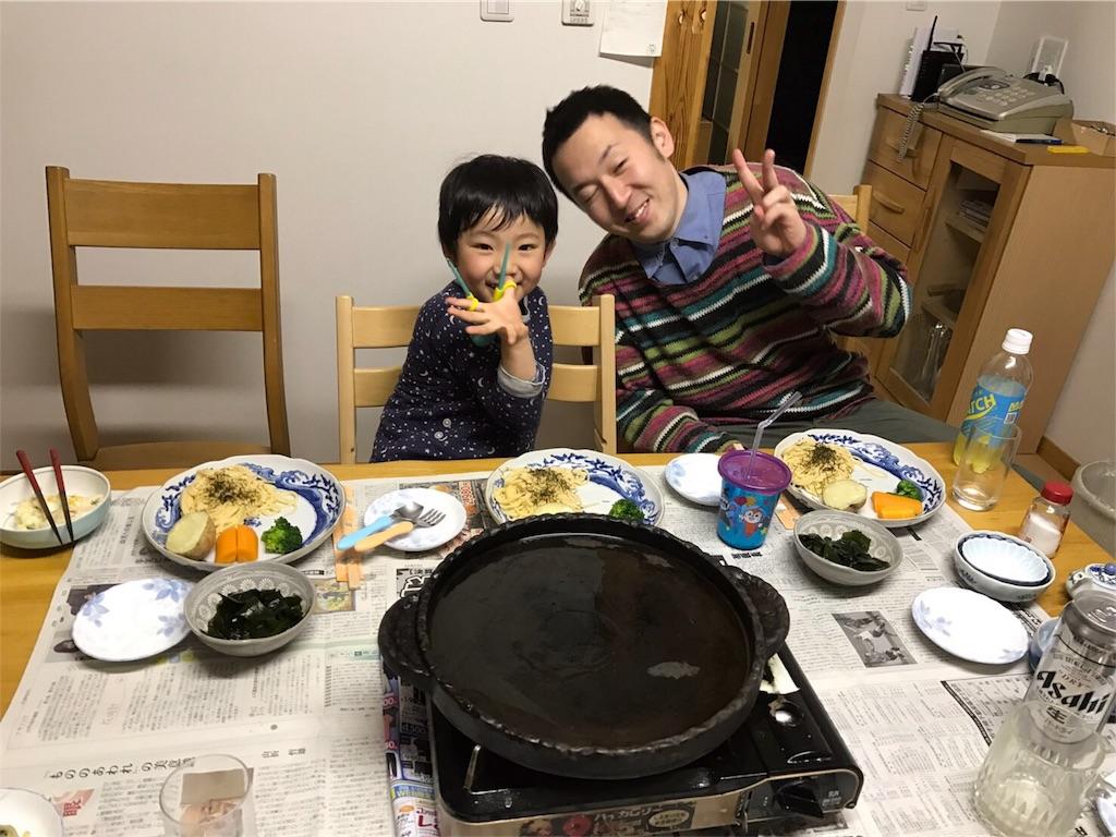 f:id:nakahiro28:20170324100549j:image