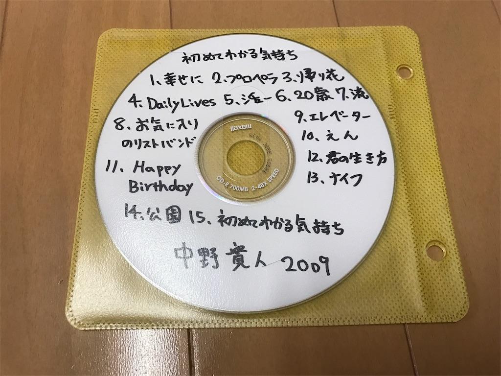 f:id:nakahiro28:20170325132523j:image