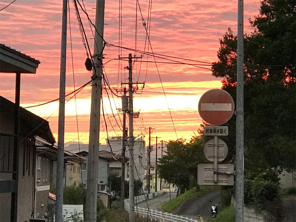 f:id:nakahiro28:20170831195122j:image