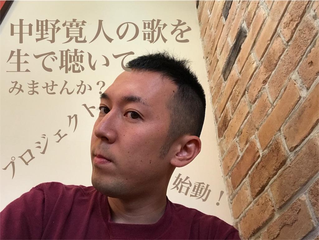 f:id:nakahiro28:20170909200634j:image