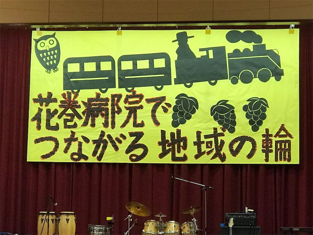 f:id:nakahiro28:20171028141545j:image