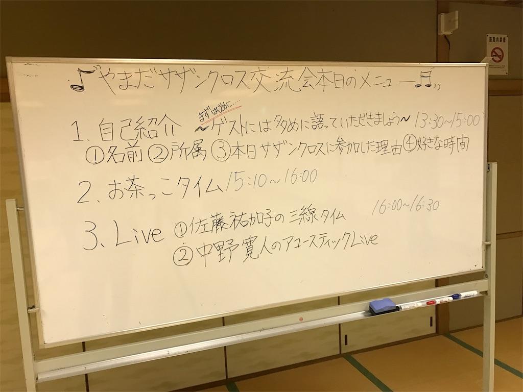 f:id:nakahiro28:20171120081417j:image