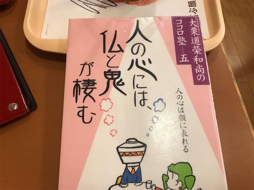 f:id:nakahiro28:20180206193026j:image