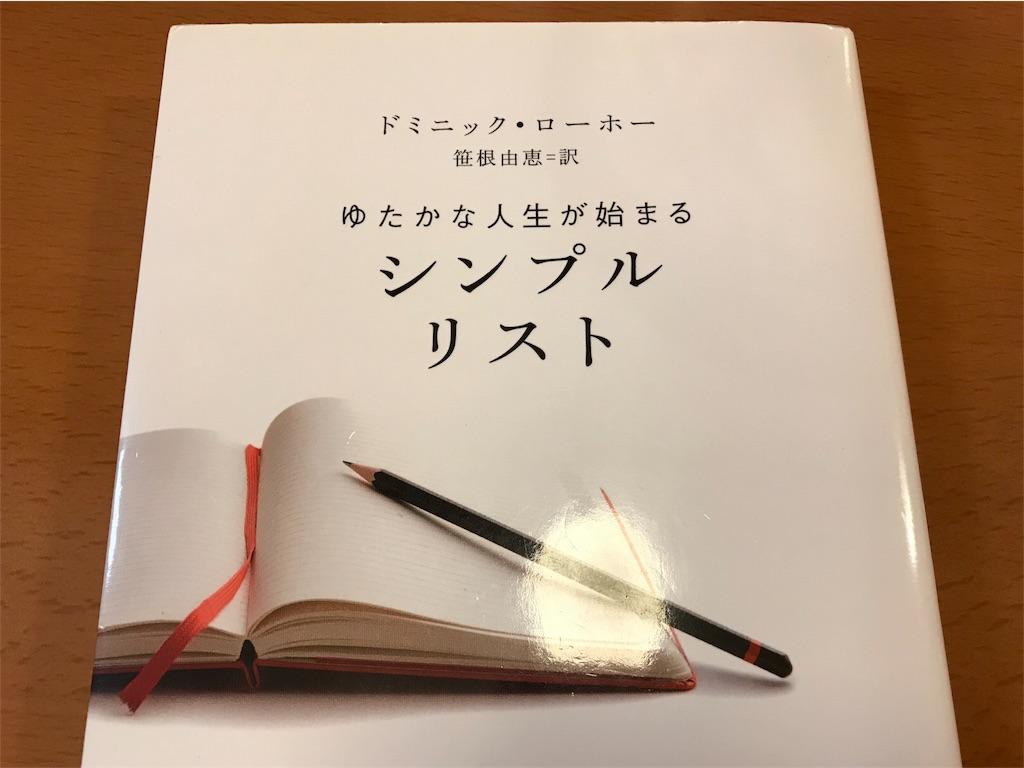 f:id:nakahiro28:20180221184027j:image