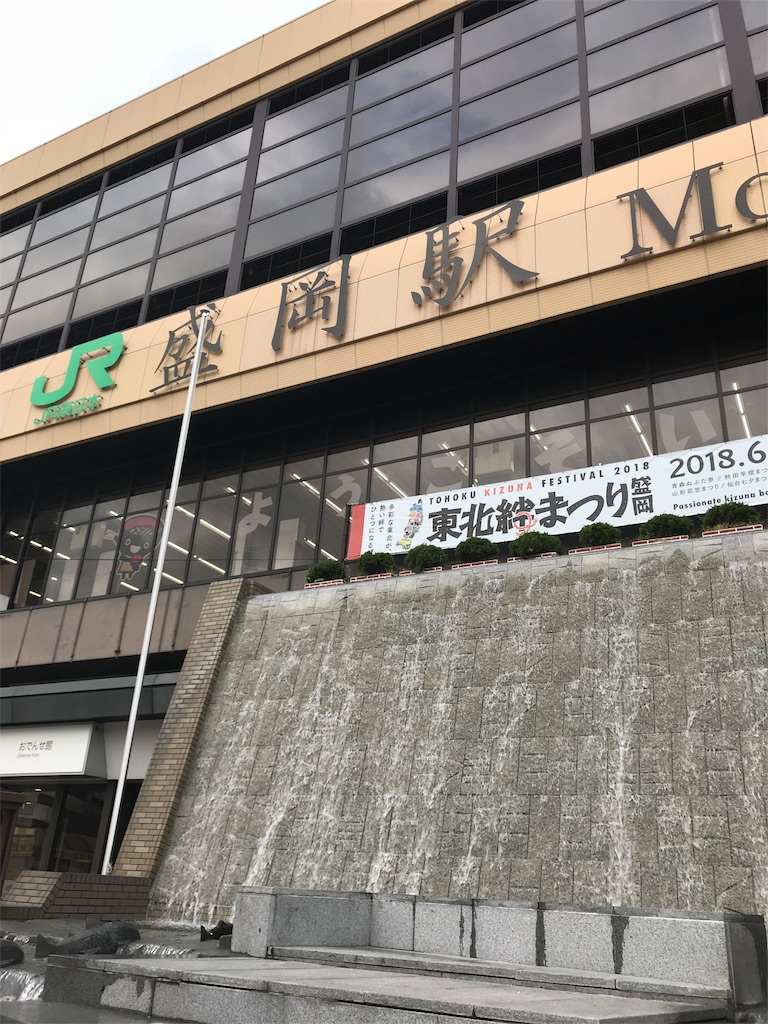 f:id:nakahiro28:20180520200322j:image