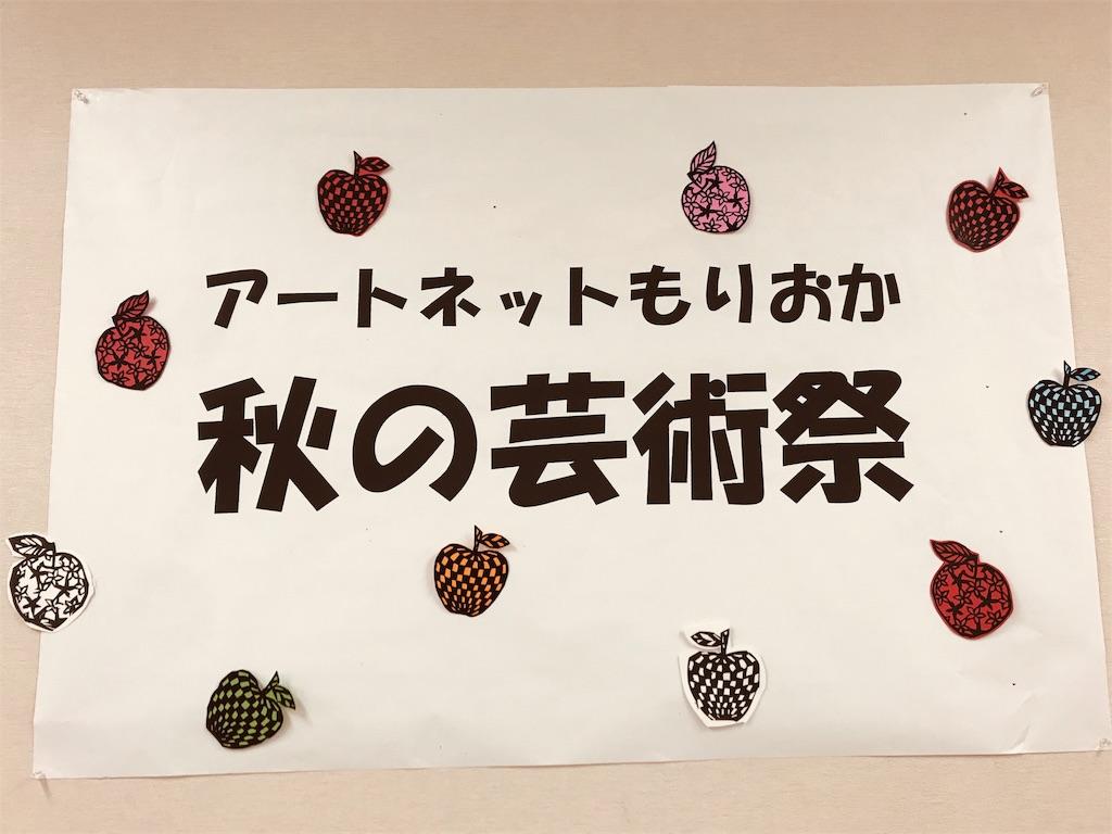 f:id:nakahiro28:20191201173217j:image