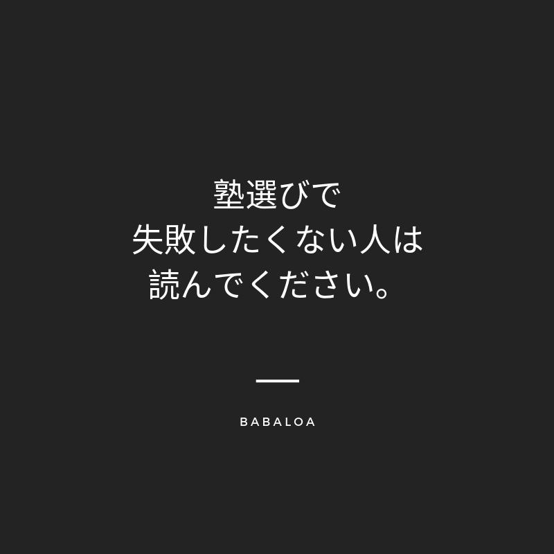 f:id:nakahiyo:20190226223244p:plain