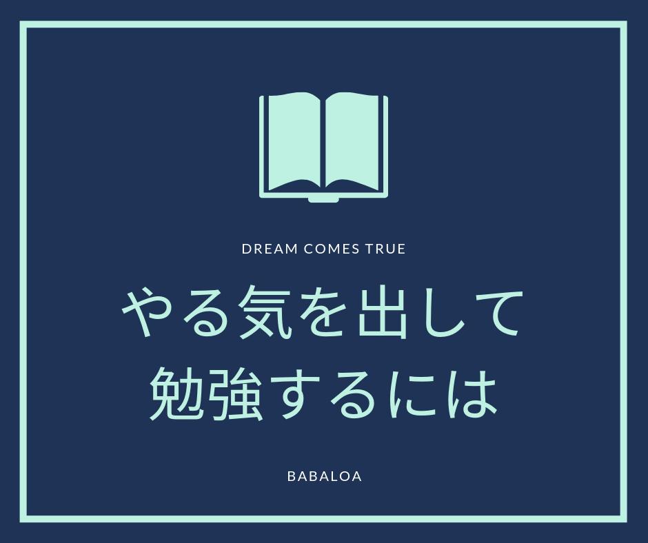 f:id:nakahiyo:20190302170313p:plain