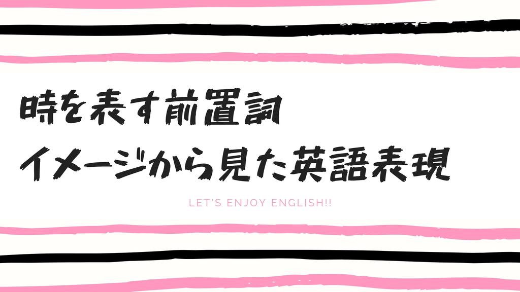 f:id:nakahiyo:20190304211556j:plain