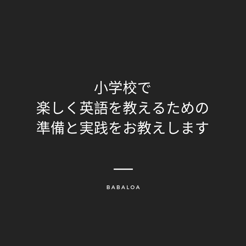f:id:nakahiyo:20190317150404p:plain