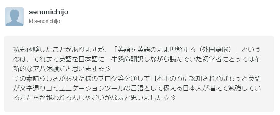 f:id:nakahiyo:20190330172957p:plain