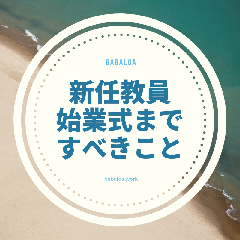 f:id:nakahiyo:20190406172727j:plain
