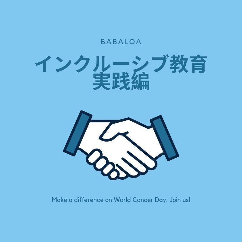 f:id:nakahiyo:20190406173101j:plain