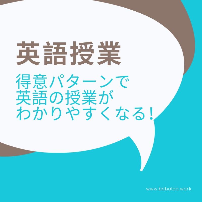 f:id:nakahiyo:20190406174708j:plain