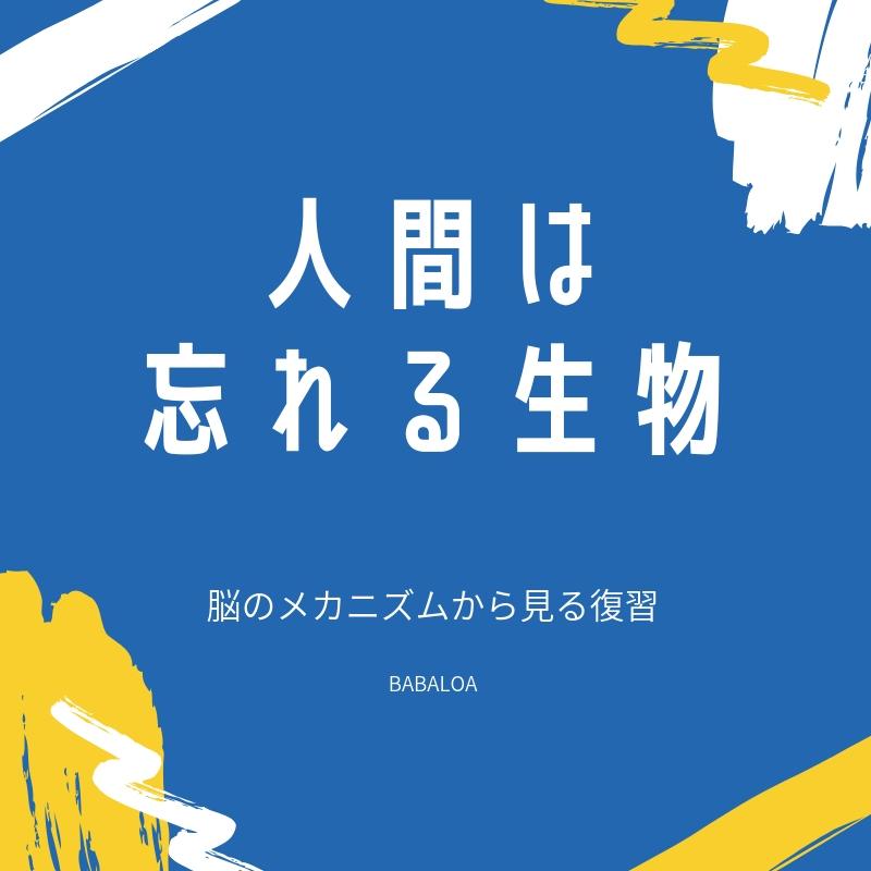 f:id:nakahiyo:20190416214025j:plain
