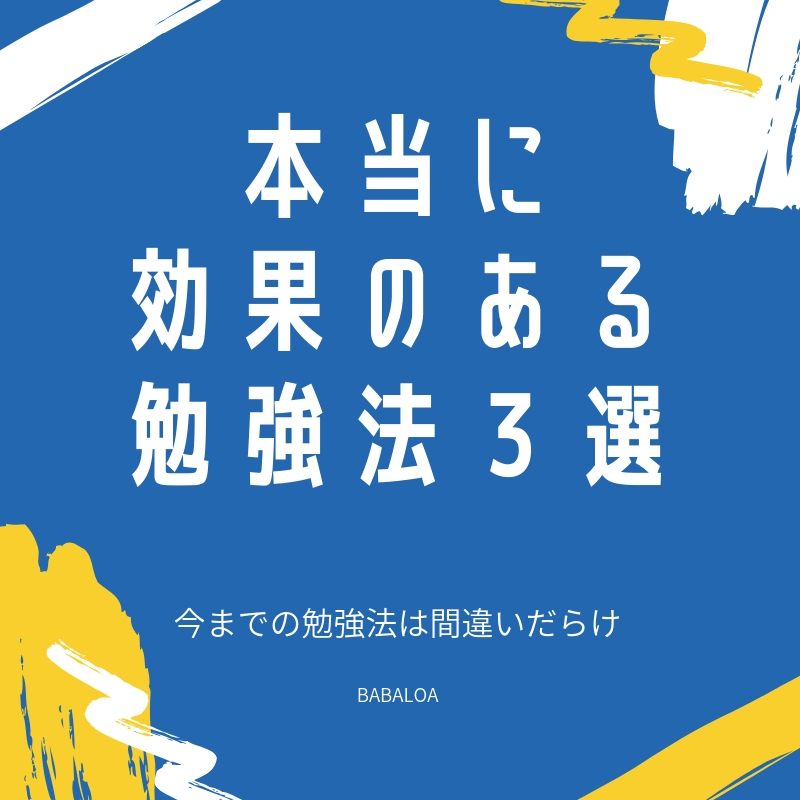 f:id:nakahiyo:20190417224653j:plain