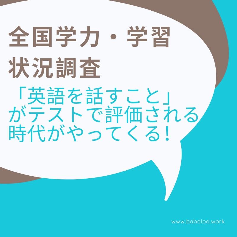 f:id:nakahiyo:20190420090946j:plain