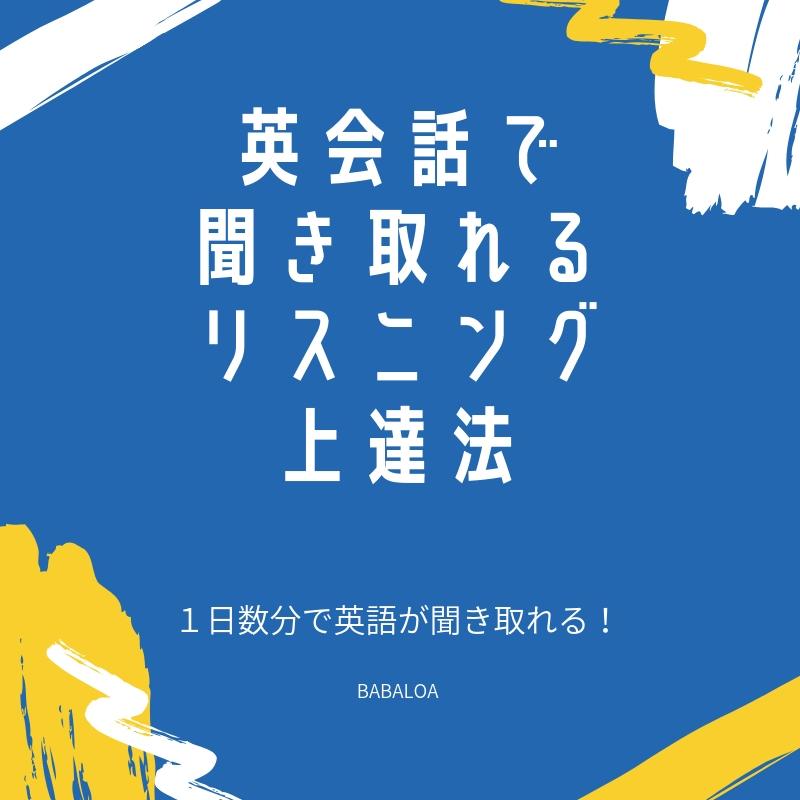f:id:nakahiyo:20190421151015j:plain