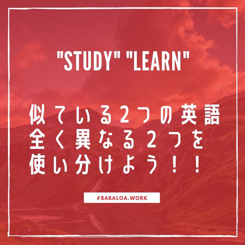 f:id:nakahiyo:20190424223532j:plain