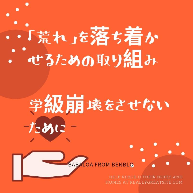 f:id:nakahiyo:20190425232016j:plain