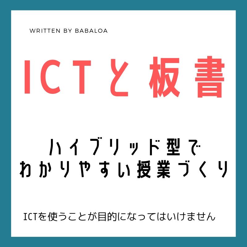 f:id:nakahiyo:20190428142932j:plain