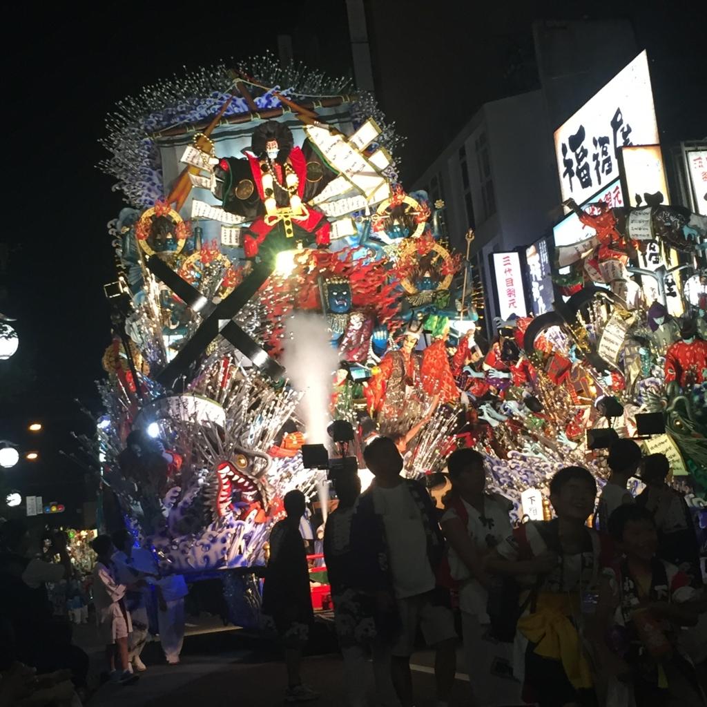 f:id:nakai-senmu:20160803105618j:plain