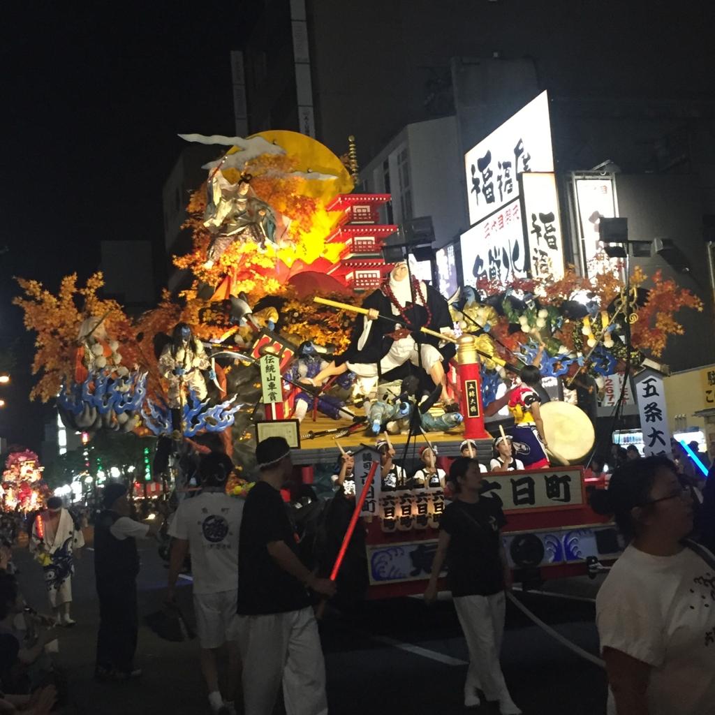 f:id:nakai-senmu:20160803110608j:plain