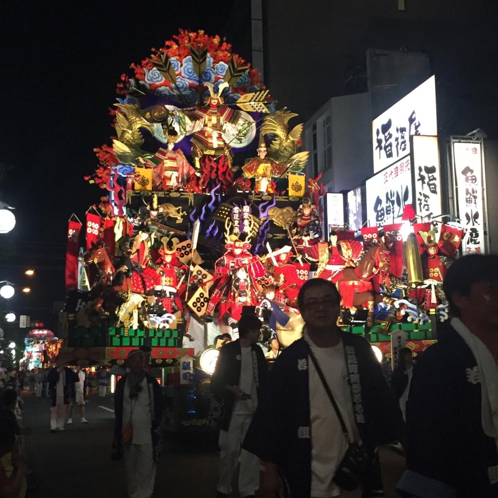 f:id:nakai-senmu:20160803110724j:plain