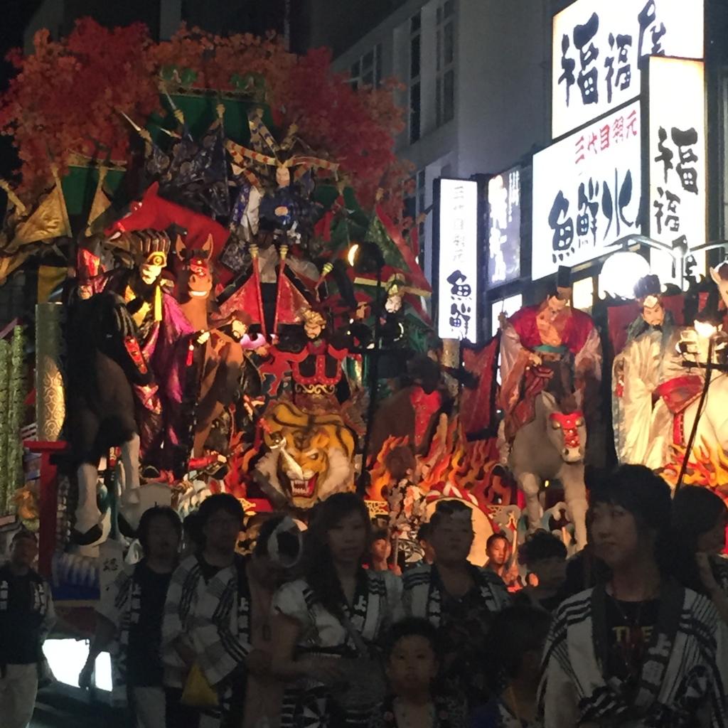 f:id:nakai-senmu:20160803110823j:plain