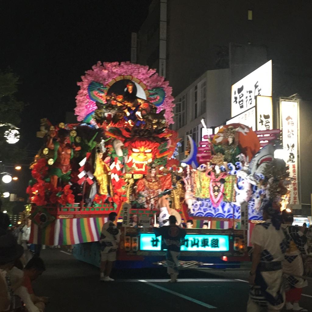 f:id:nakai-senmu:20160803111012j:plain