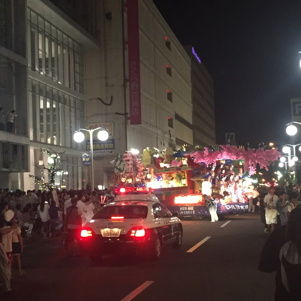 f:id:nakai-senmu:20160803111101j:plain