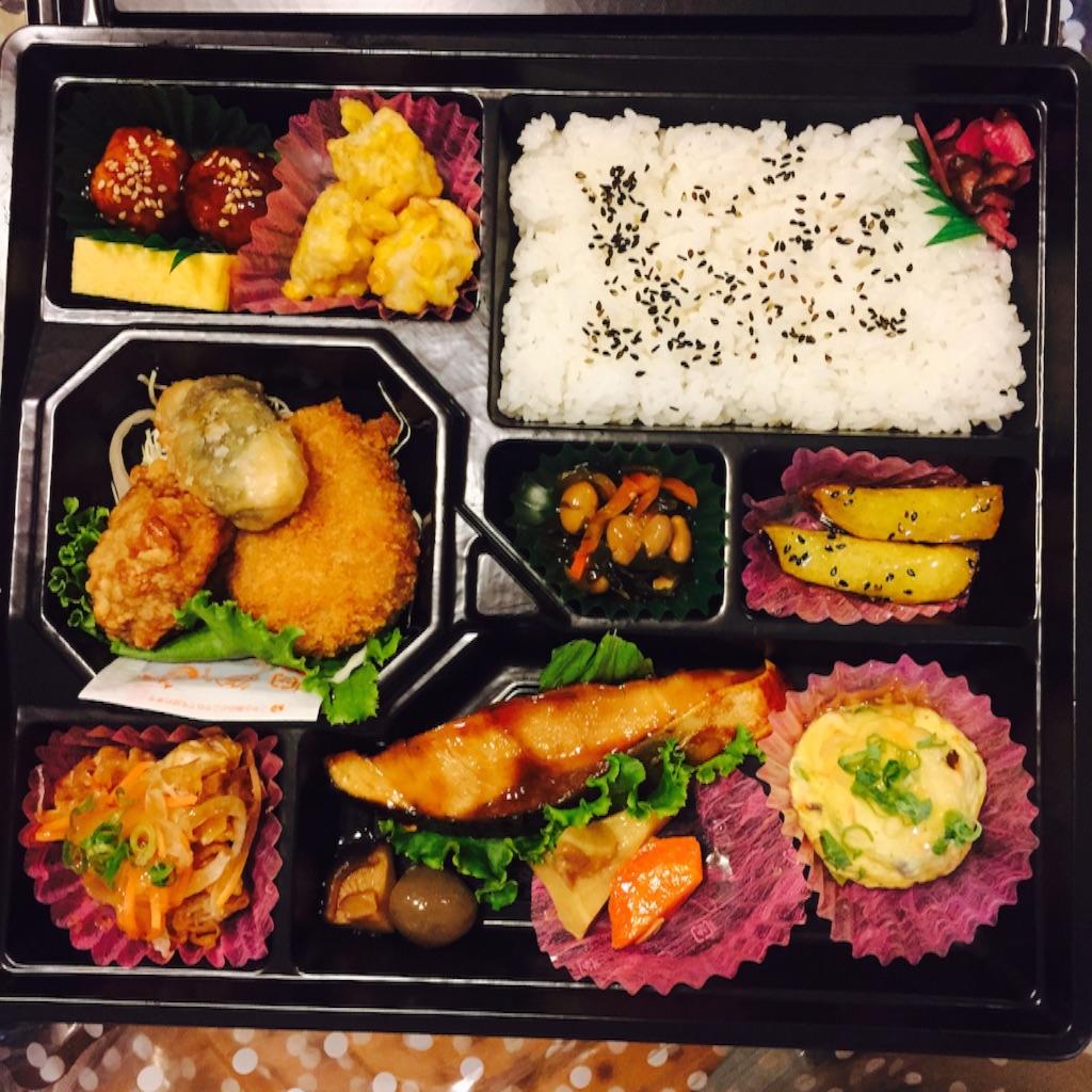 f:id:nakai-senmu:20160815093703j:image