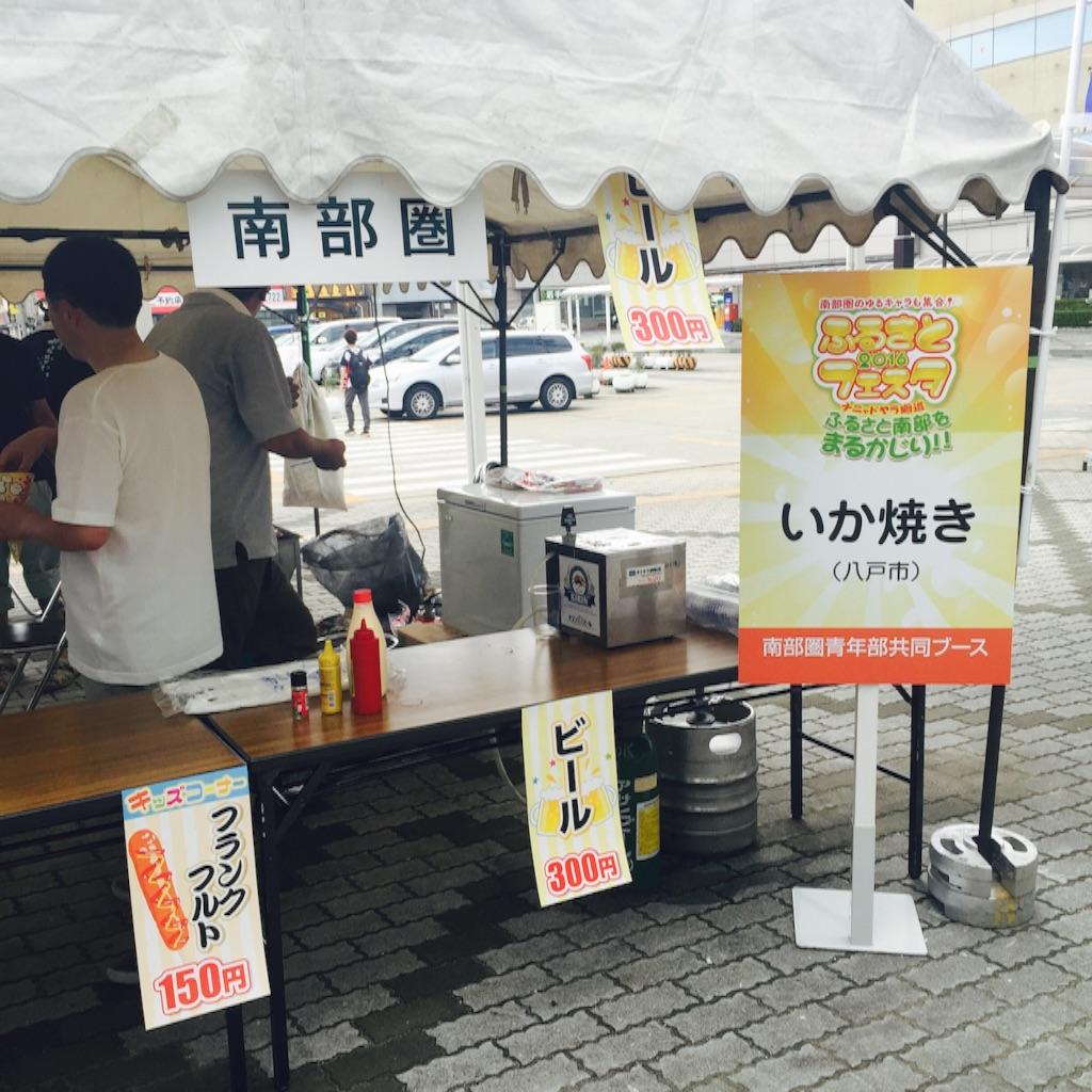 f:id:nakai-senmu:20160823225358j:image